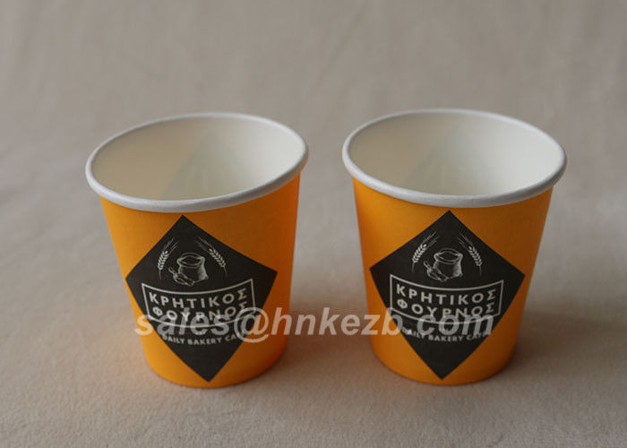 Cold Beverage / Cold Drink 8oz Disposable Paper Cup With Custom Logo Printing